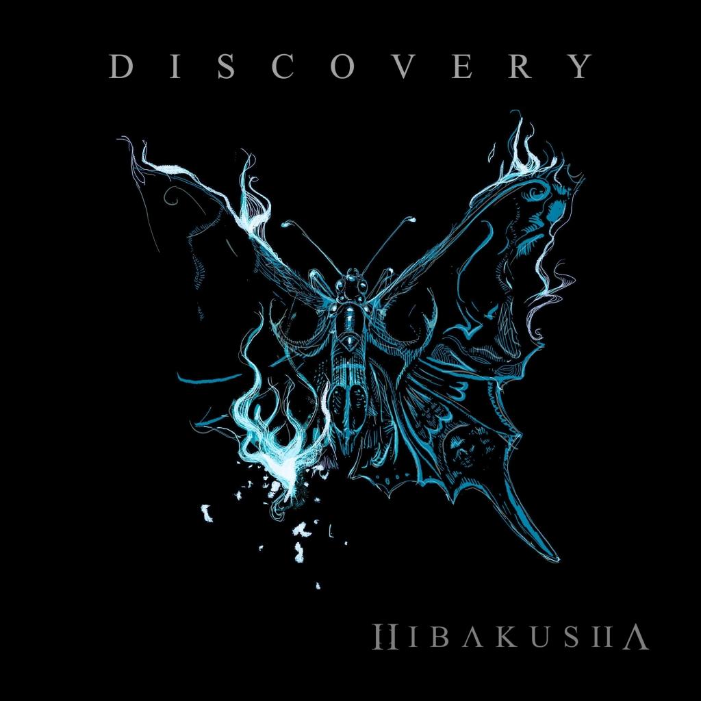 Hibakusha - Discovery